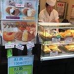 Foto de Yokohama Kurikoan Asakusa Shin Nakamisedori