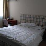 Elan Inn Xiamen Jimei Shigu Road