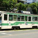 Kumamoto Shiden (Kumamoto City Transportation)