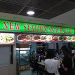Zdjęcie New Station Snack Bar