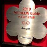 Photo of Amber at The Landmark Mandarin Oriental