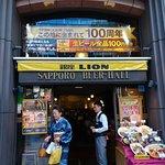 Foto di Beer Hall Lion Ginza 7Chome