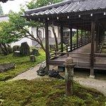 Фотография Nanzen-ji Temple