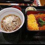 Bild från Nakau, Kyoto Hachijoguchi