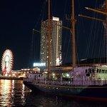 Foto de Kobe Harborland