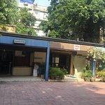 Bilde fra Sri Aurobindo Bhawan