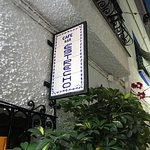 Billede af Bar El Estrecho