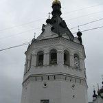 Photo de Epiphany Monastery of St. Anastasia