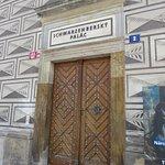 Фотография Schwarzenberg Palace