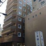 Toyoko Inn Shinjuku Gyoenmae Station Exit 3