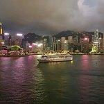 Bilde fra InterContinental Hong Kong