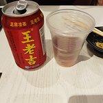 Chá gelado oriental