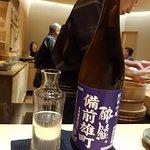 Sake 3