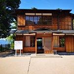 Foto de Villa of Kingdom of Hawaii