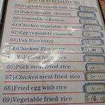 Zdjęcie Gang Ji Restaurant