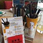 Coffee Garden Shangri-La Hotel Shenzhen resmi