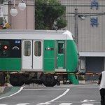 Photo of Shizuoka Railway
