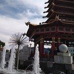 Пагода на центральной площади.