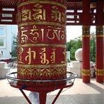 Молитвенный барабан «кюрде».