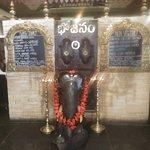 Elephant Idol near it's Entrance