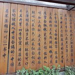 Bilde fra Chenmapo Beancurd