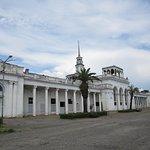 Ж/д вокзал Сухума