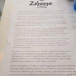Zisis - Fish in the Cone Foto
