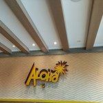 Фотография Aloha