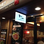 Machiya Restaurant