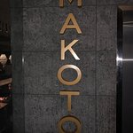 Makoto Panamaの写真