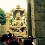 Ugranarsimha statue