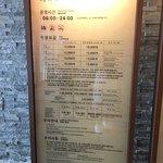 Bild från Shinsegae Centum City Spaland