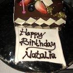Мой торт на День рождения!