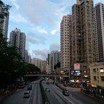 Photo of Tsuen Wan