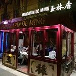 Mandarin de Ming Foto