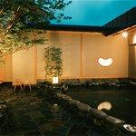 Kyoto Ryokan Shoei-billede
