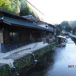 Manganji Onsen Foto