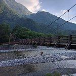 Фотография Myojin Bridge