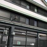 Valokuva: Gion