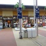 Bilde fra Ashibina Outlet Mall