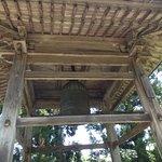 Foto de Chikurinji Temple