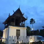 Photo of Old Chiangmai Cultural Center