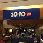 1010湘照片