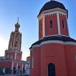 Photo de Vysoko-Petrovsky Monastery