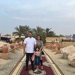 Foto de Al Hadheerah