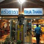 Krua Thara resmi