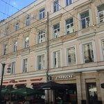 Дом-музей в котором жил и работал С.С. Прокофьев
