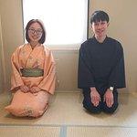 Tea Ceremony Ren – kép