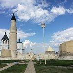 Болгарский государственный историко-археологический музей-заповедник