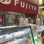 Bilde fra Fujiya